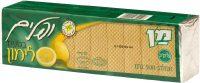 Man Wafer Lemon 500G