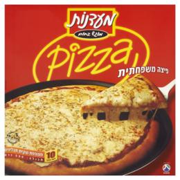 Margherita Pizza (Family Size)