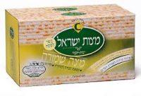 Matzah 454G- Shmura