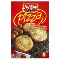 Mini Cheese Pizza (8 pack)