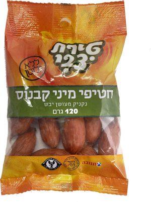 Mini Kabanos Snacks Gluten Free Tirat Zvi 120G