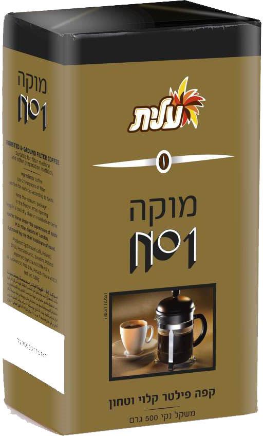Mocha Coffee for Filter Machine Elite 500G