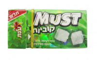 Must Cubes Gum Spearmint Flavor 21G