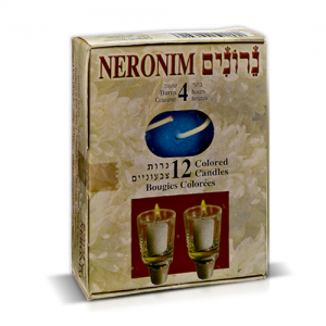 Neriot Refill Candle 24's