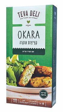 Okara Meatballs Spinach & Chia  Teva Deli 300G (6PC)