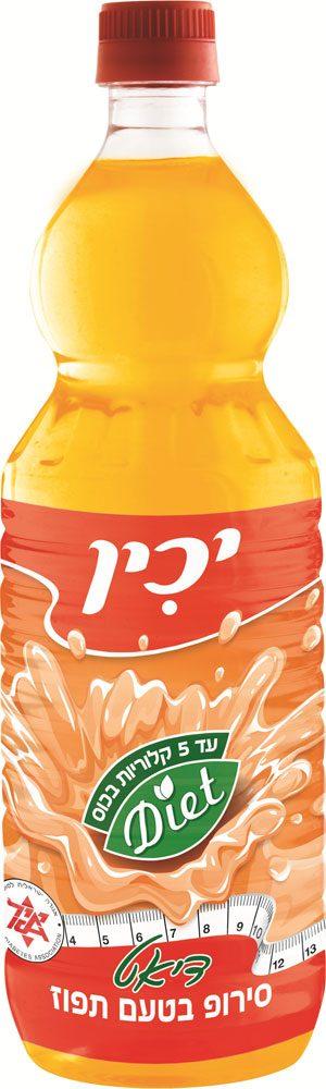 Orange Diet Syrup Yachin 1liter