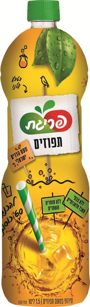 Orange Syrup Prigat 1.5 liter