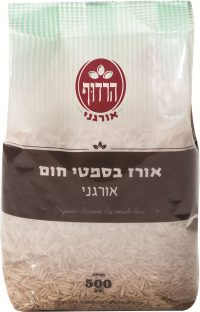 Organic Brown Basmati Rice Harduf 500G