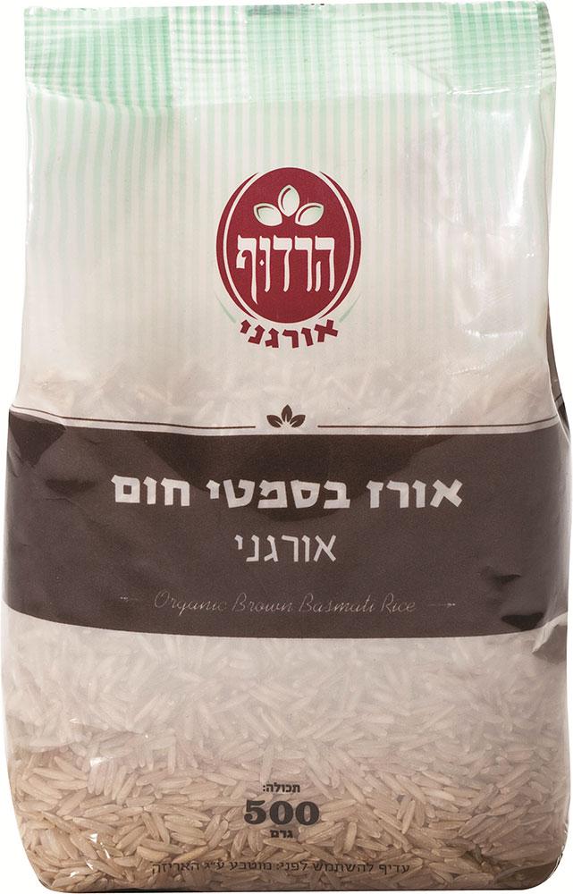 Organic Brown Basmati Rice Harduf 500G
