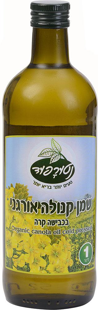 Organic Canola Oil Cold-Pressed  Naturafood 1 Liter