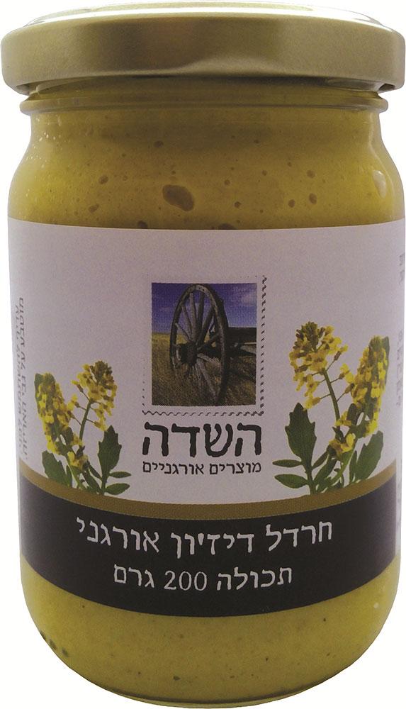 Organic Dijon Mustard Grain Ha-Sade 200G