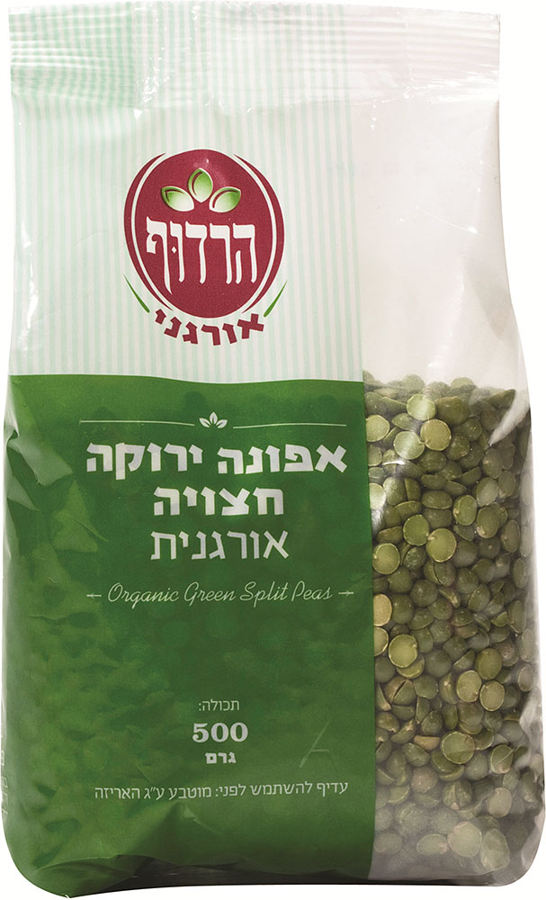 Organic Green split Peas Harduf 500G
