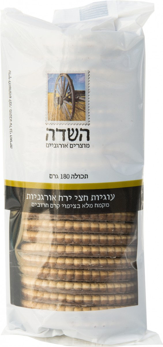 Organic Half Moon Coated Cookies Ha-Sade 180G