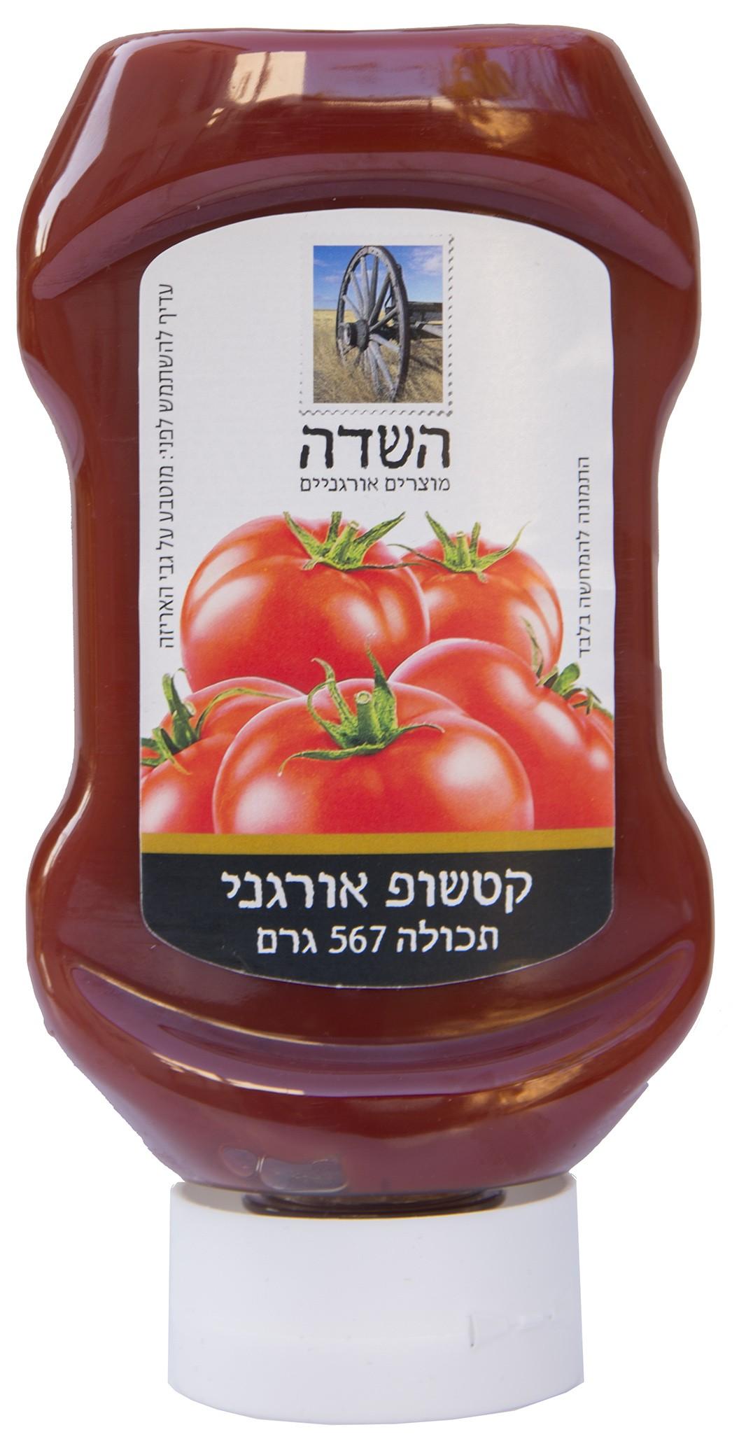 Organic Ketchup Ha-Sade 567G