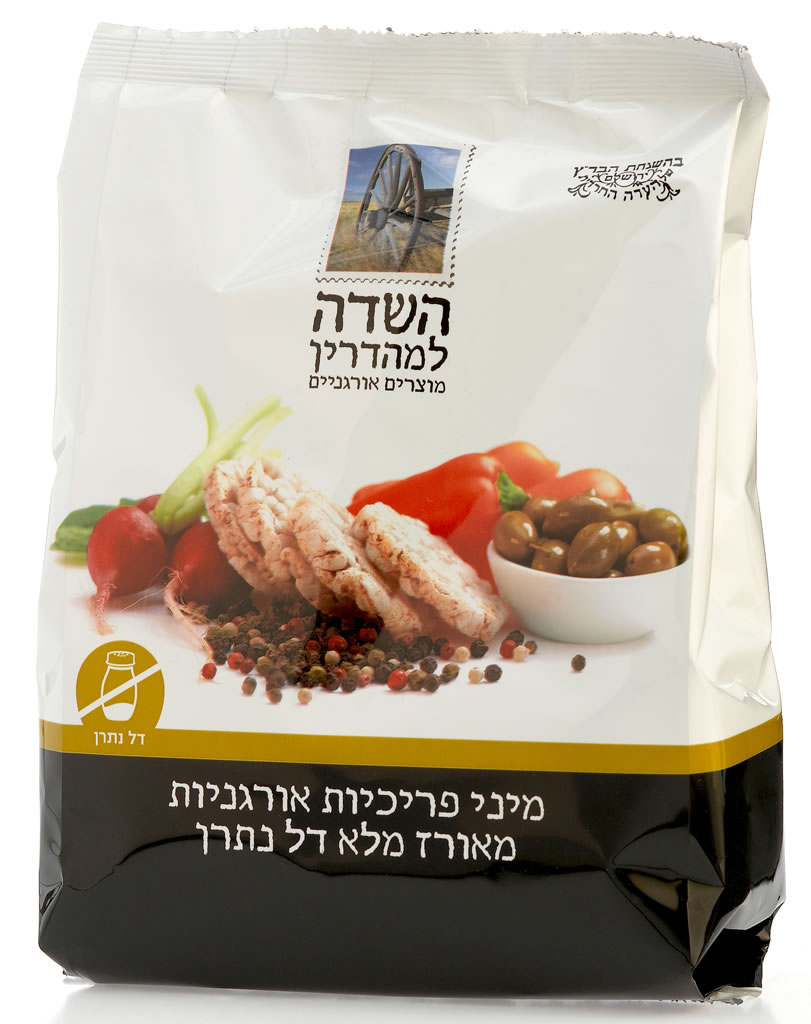 Organic Mini Rice Cakes Ha-Sade 80G