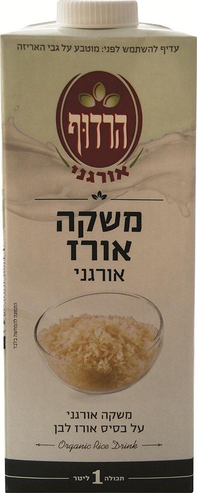 Organic Rice Drink Harduf 1 liter