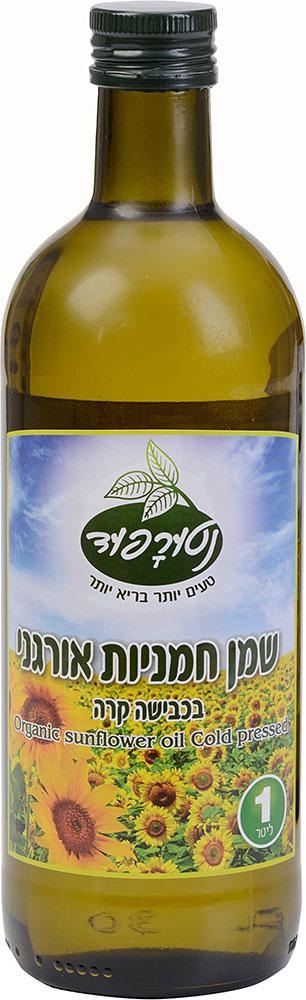 Organic Sunflower Oil Naturafood 1 Litter