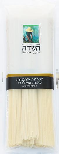 Organic Thai Rice Noodles Gluten Free Ha-Sade 250G