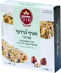 Organic W/Sesame Snack Filled with Date & Hazelnuts Harduf