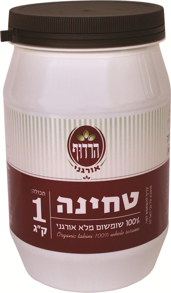 Organic Whole Sesame Tahini Harduf 1KG