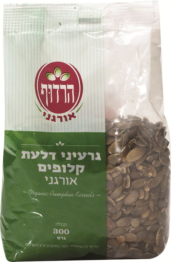 Organic Shelled Pumpkin Seeds Harduf 300G