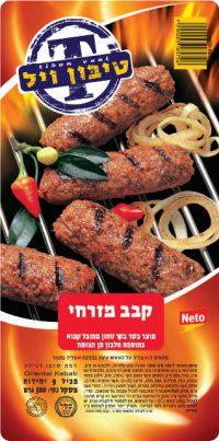 Oriental Beef Kabab Tibonveal 500G (9PC)