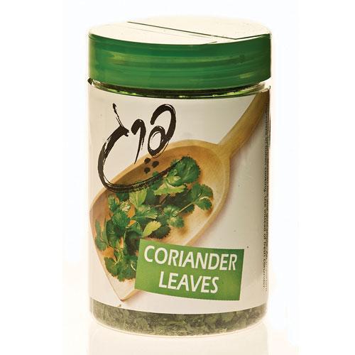 Pereg Coriander Leaves Herbs 20G
