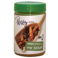 Pereg Spice Hawaije For Soup 120G