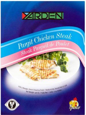 Pargit Chicken Steak 400G