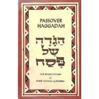 Passover Haggadah, Revised Edition