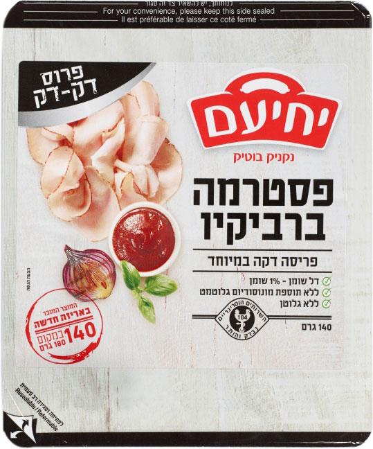 Pastrami BBQ Extra Fine Gluten Free Yehiam 140G