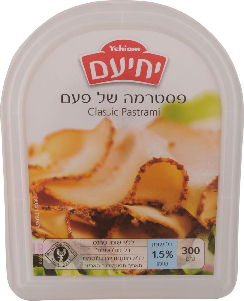 Pastrami Old Taste Reduce Fat Yehiam 300G