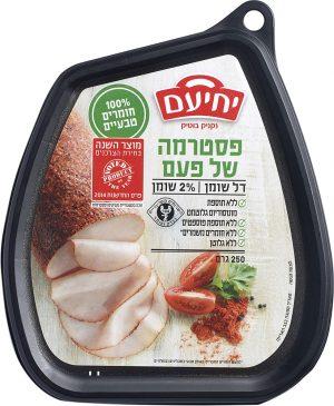 Pastrami Old Taste Gluten Free Yehiam 250G