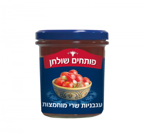 Pickled Cherry Tomatoes Open a Table 320G