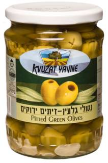 Pitted Green Olives 560G
