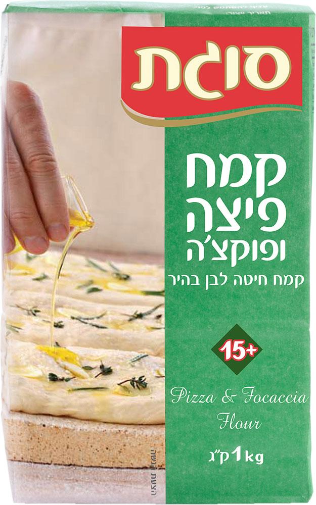 Pizza & Focaccia Flour Sugat 1KG
