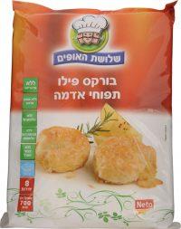 Potato Burekas Filo 3 ofim 700G (8PC)