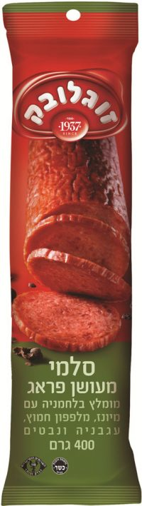 Prague Smoked Salami Sausage Soglowek 400G