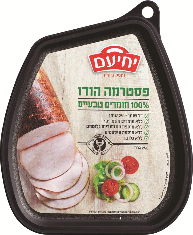 Pastrami 100% Yehiam 250G