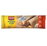 Puff Pastry 1KG