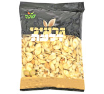 Pumpkin  Seeds 200g