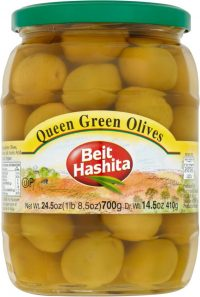 Queen Novo Olives Beit Hashita