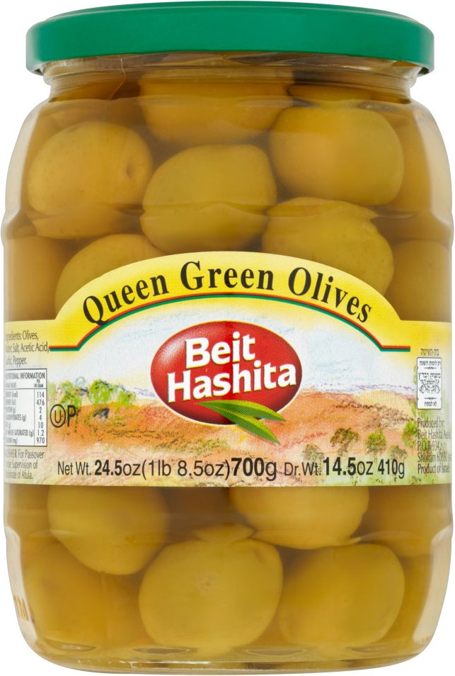 Queen Novo Olives Beit Hashita