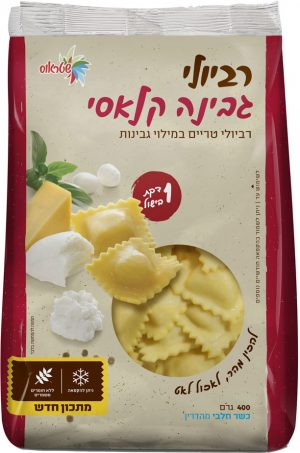 Ravioli Cheese Strauss 400G