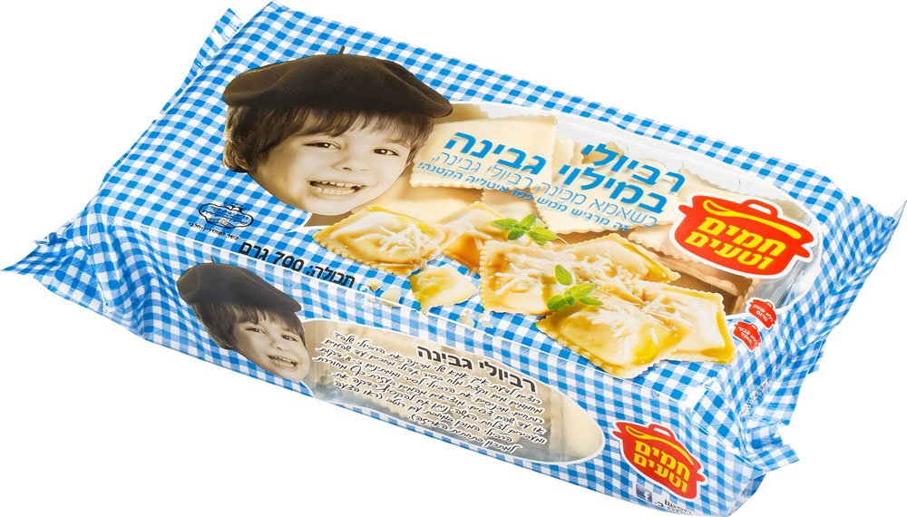 Ravioli Filled with Cheese Hamim Vetaim 700G
