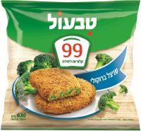 Reduced Fat Broccoli Schnitzel Tivall 630G