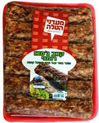 Romanian Jumbo Lamb Kebab Hatale 1KG