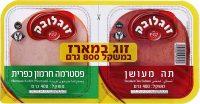 Rustic Hermon Pastrami & Smoked Tea Salami Pack Soglowek 2x400G