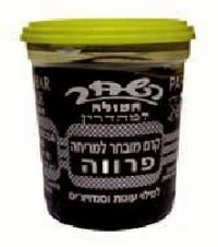 Hashachar Chocolate Spread SMALL 227G