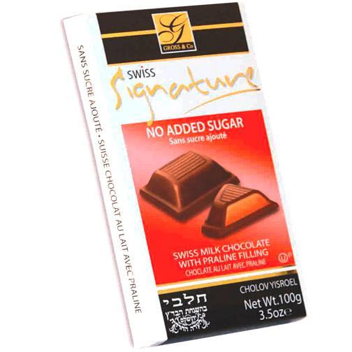 Signature  Sugar Free Chocolate Milk Praline 100G